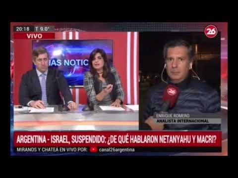 ¡SE SUSPENDE ARGENTINA - ISRAEL!