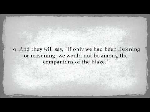 Amazing Recitation!!!! | Surah Mulk | Hafidh Fatih Seferagic