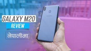 Samsung Galaxy M20 Nepali review!