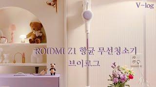 샤오미무선청소기 로이드…