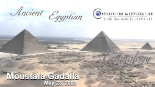 Moustafa Gadalla - Egyptian Cosmology (CFE - May 23, 2003)