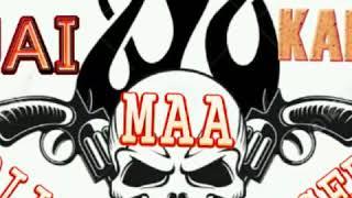 Jai Maa Kali DJ zoher mix