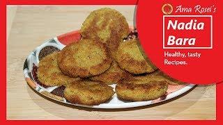 Nadia Bara Odia Recipe | ନଡ଼ିଆ ବରା | Coconut Cutlet Odia Recipe - Ama Rosei
