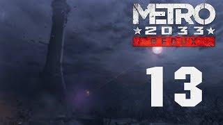 Metro 2033 Redux - Прохождение игры на русском - Глава 4 Война [#13] | PC