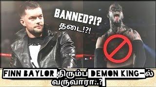 Finn Baylor திரும்ப Demon King-ல் வருவாரா..?/World Wrestling Tamil