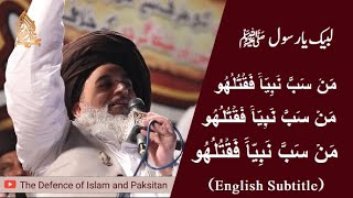 من سب نبیا فقتلھو | TLP Namoos e Risalat March #France #SaudiArabia #WhatsAppStatus