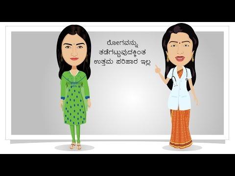 TeachAIDS (Kannada) HIV Prevention Tutorial - Female Version