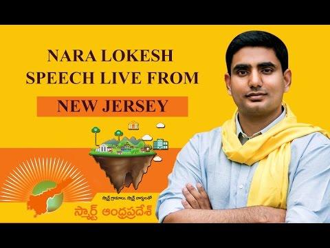 Nara Lokesh Speech Live From New Jersey, USA