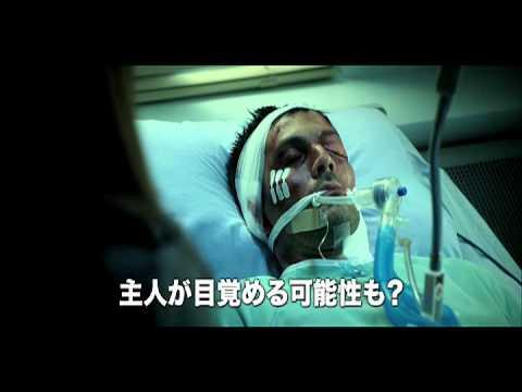 映画『シャッフル2 エクスチェンジ』予告編