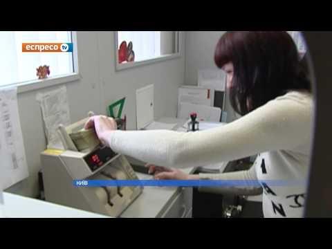 Як врятувати українські банки