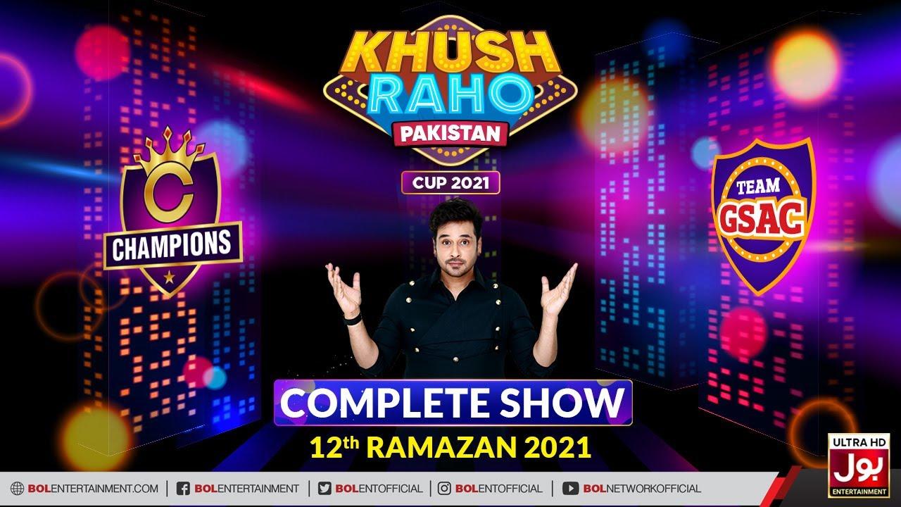 Download Game Show   Khush Raho Pakistan 2021   Champions Vs GSAC   Faysal Quraishi   12th Ramazan