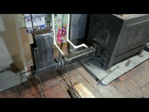 видео: Ракетная печь для водяного отопления есть ли польза?