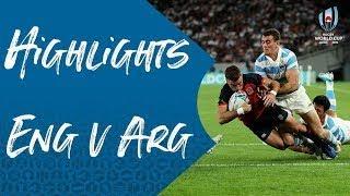 ロングハイライト/イングランド代表 v アルゼンチン代表【ラグビーワールドカップ】