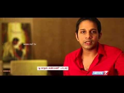 Versatile playback singer Karthik about the youthful songs in OK Kanmani