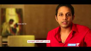Versatile playback singer Karthik about the youthful songs in OK Kanmani