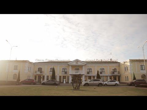 VLOG⁴ 035 Гранд Отель Петергоф (день 1)