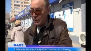 Казахстанские женщины уйдут на пенсию в 63 года?