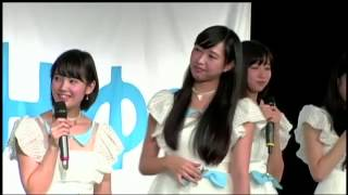曲部分カット さんみゅ〜Official HP http://sunmyu.com/ さんみゅ〜Official BLOG http://ameblo.jp/sunmyu/ さんみゅ〜YouTube http://www.youtube.com/user/sunmyu ...