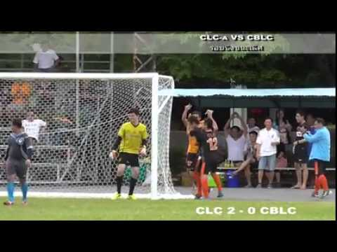 4.CLC VS CBLC (ชิงชนะเลิศ)