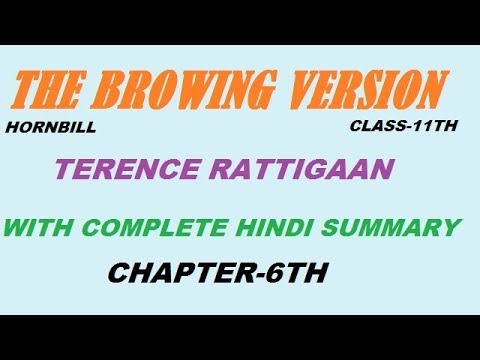 the browning version hindi summary/ class 11th hornbill book