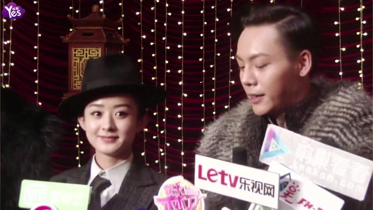 【3年前】趙麗穎陳偉霆絕對在一起了 太多同款引熱議 - YouTube