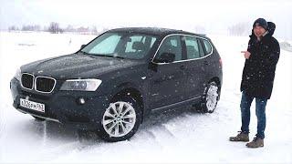 Плюсы и Минусы Подержанного BMW X3 (f25)
