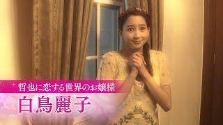 2016年6月11日(土)公開! 公式サイト http://www.cinemart.co.jp/shir...