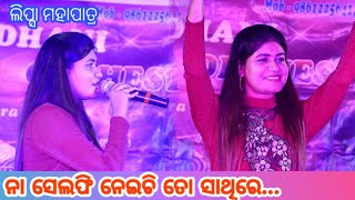 selfie neichi to sathire odia song by lipsa mahapatra