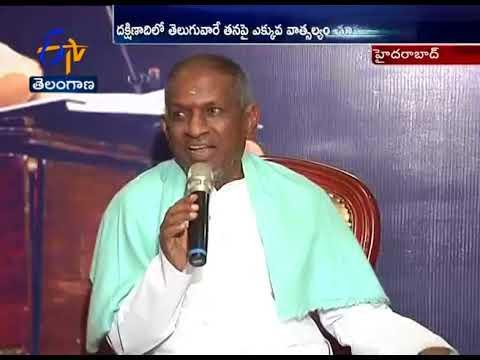 Ilaiyaraaja - Live In Hyderabad Music Concert Tickets - BookMyShow