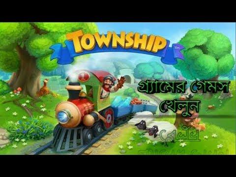 Township-Free Game-Gameplay /Walkthrough Bangla Tutorial 2018