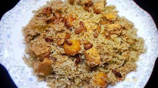 Irani Pulav Recipe|Chicken Irani Pulao Recipe|Irani Pulao|The HFQ Recipes