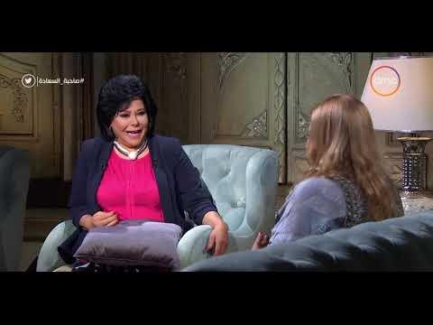 صاحبة السعادة - الفنانة سحر كامل تتحدث عن بداياتها الفنية و إعتراض أهلها على دخول مجال التمثيل