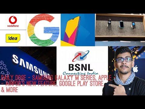 daily-dose---samsung-galaxy-m,-nokia-n9,-lg-v40-thinq-india,-google-play-store,-wagonr-teased-&-more
