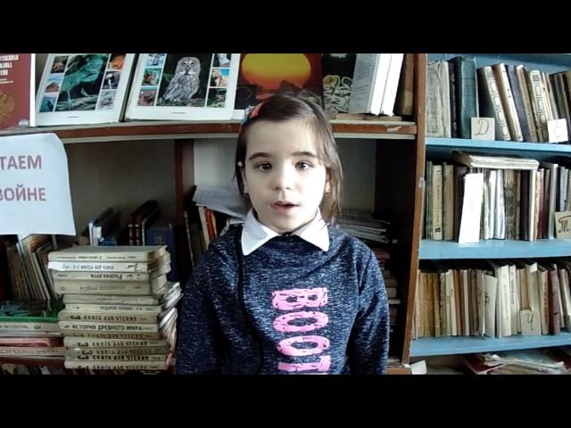 Изображение предпросмотра прочтения – КристинаКлементьева читает произведение «Тучкины штучки» В.В.Маяковского