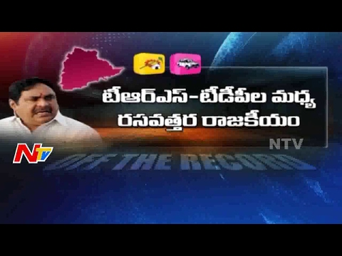 High Political Drama Between TDP and TRS Leaders in Telangana || Off The Record || NTV