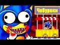 БУХОЙ СОНИК EXE ПРОДАВЕЦ ЧЕБУРЕКОВ Sonic Exe Lost In Darkness mp3