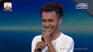 Cambodia's Got Talent Season 2 | Judge Audition | Week 6 - ប្រាក់ ប៊ុនណា -  រាំ
