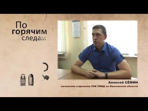 В Ивановской области 19-летний парень решил жить самостоятельно и занялся наркоторговлей