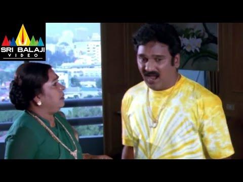 Evadi Gola Vaadidi Movie Bhagwan and Shakunthala | Aryan Rajesh, Deepika | Sri Balaji Video