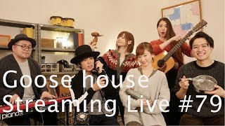 Goose house Streaming Live 79