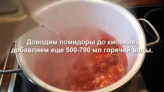 Томатный суп со сладким перцем. Вкусный суп.