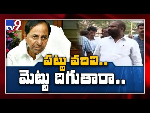 TSRTC Strike row : Who will compromise? KCR Government or RTC JAC?  - TV9