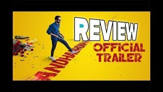 AndhaDhun | Trailer Review  | Tabu | Ayushmann Khurrana | Radhika Apte | 5th October