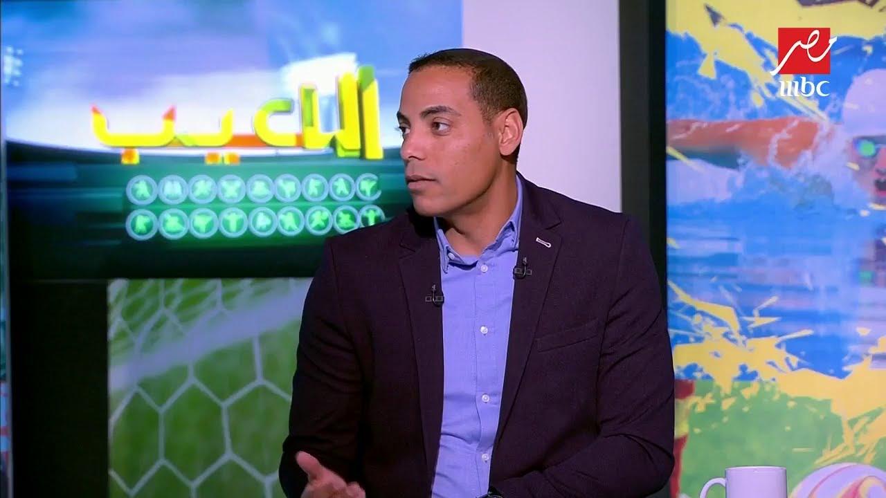 رسالة من الكابتن عبد المنعم شطة وبيبو لجمهور الأهلي قبل مباراة صن داونز