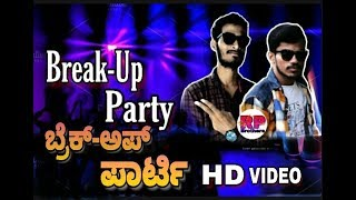 Breakup Party Rap Song - New Kannada Video Song 2019 | Raghav | Praveen