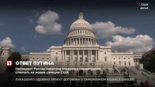 """Обозреватель CNN заявила, что Путин """"навлек позор на Обаму"""""""