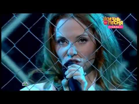 t.A.T.u. Live @ Life like a Song (TV Show) HD