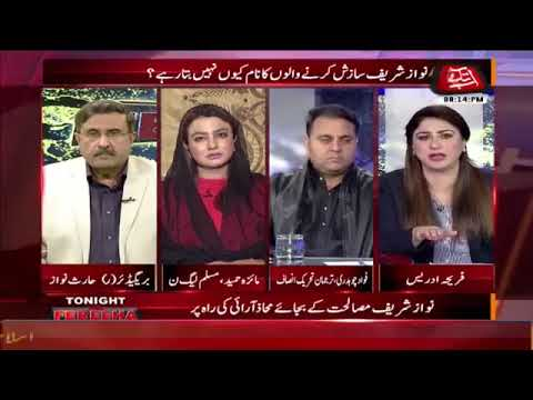 Tonight With Fereeha – 04 January 2018 - Abb takk