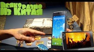 Посылка из Китая ! Крутой Смартфон LANDVO L200S Smartphone с GeekBuying.