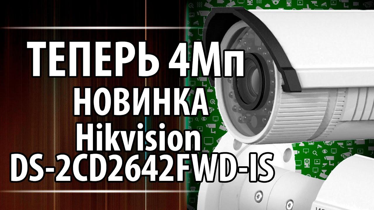 q-cam qcm-16r видеорегистратор инструкция